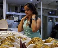 Next tranche of Sovereign Gold Bonds from October 24
