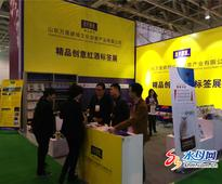 Yantai wine expo sees letters of intent for 120 m