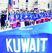 Kuwait earn second victory in Gulf Ice Hockey Championships