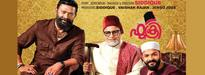Fukri teaser out; Jayasurya looks stylish in the Siddique directorial