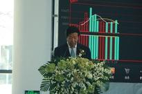 Press Conference of National Agricultural and Dalian Exchange to Jointly Operate a Data Processing Centre