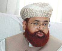 Former religious affairs minister to spend Eid in Adiala jail