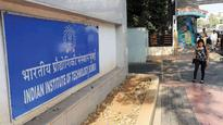 Mental disorder is not physical disability: Bombay HC turns down student's plea to get IIT-B degree