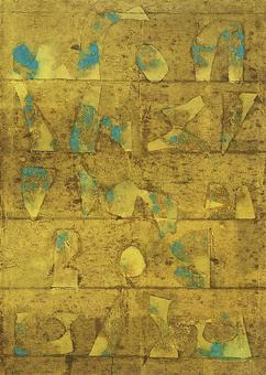 The 29-cr Gaitonde and other Indian masterpieces