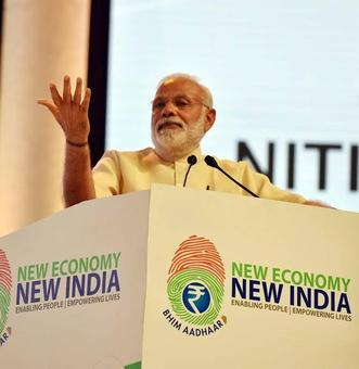 DigiDhan is a Safai Abhiyaan to fight menace of corruption: PM
