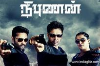 Ingredients for an intelligent cop movie - 'Nibunan' trailer review