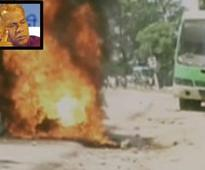 Ex-Bihar CM's convoy attacked, vehicle set on fire