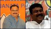 Uttarakhand polls: BJP appoints Nadda and Dharmendra Pradhan appointed as party incharge