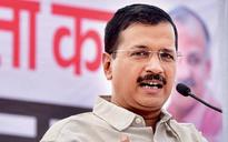 Delhi to not be part of 'Bharat Parv', AAP government says they weren't invited
