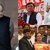 DNA Evening Must Reads: Jaitley's defence of Finance Bill, Akhilesh Yadav's criticism of Modi & more