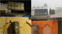 Saffronizing walls of Haj Office: Yogi govt removes secy minority welfare