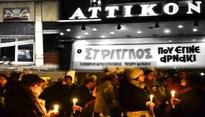 Burnt Down Emblematic Athens Movie Theaters To Reopen