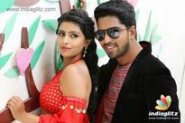 'Intlo Deyyam - Naakem Bhayam' releasing early
