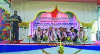 Multipurpose hall inaugurated