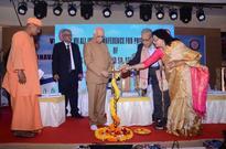 West Bengal Governor inaugurates Bharatiya Vidya Bhavan conferenc...