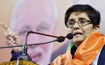 Kiran Bedi appointed as Lieutenant Governor of Puducherry