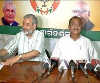 Dasburma misused power to give govt land to co: BJP