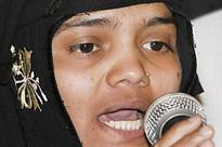 Maharashtra backs CBI's demand for capital punishment in Bilkis Bano's gangrape case