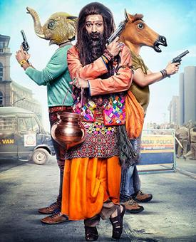 Bank Chor Review: A drab circus of laughs and thrills