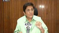 PM's visit will galvanize Puducherry administration: Kiran Bedi