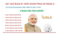 Power Min warns of fraudulent websites selling LED bulbs under UJALA scheme