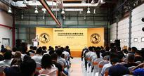 Continental opens new test centre in China