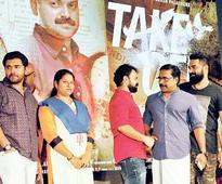 Kunchacko-starrer take off a tribute to Rajesh Pillai