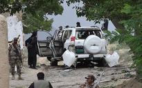 20 killed, deputy chairman of Senate injured in blast in Pak