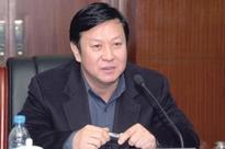 Senior Hebei official under probe