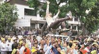 Gujarat: BJP president Vijay Rupani appeals to call off Patidar stir