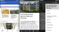 Wikipedia Android app updated with bottom navigation row