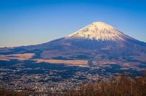 Photo of the Day: A Blue Mountain in Japan