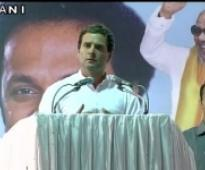 Pandit Nehru's vision, values will continue to inspire us: Rahul Gandhi