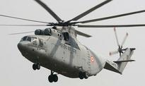 Russian Helicopters Plans Overhaul Contract For Indian Mi-26 Rotorcraft By Yearend