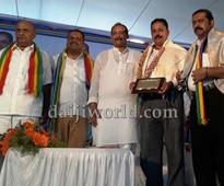 Mangaluru: MCC Bank bags 'Best Performing' award from state govt