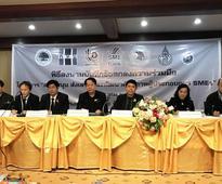 A Memorandum of Agreement on Koh Phangan Model