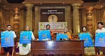 Now, make use of free Wi-Fi facility at Krishna temple