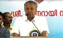 Did not intend to insult Nataraja Pillai: CM