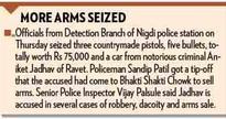 Rural police nab 14 dacoits