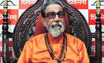 Thackeray never held public office but your money was used for his funeral