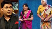 Upasana Singh aka 'Pinki Bua' ditches The Kapil Sharma Show to join arch rival Krushna Abhishek's The Drama Company?