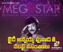 Celebrating 40 years of Megastar