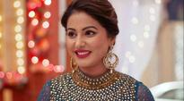 Hina Khan who plays Akshara quits Yeh Rishta Kya Kehlata Hai?