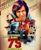 Kay Kay Menon and Kirti Kulhari's San 75 Pachattar PUSHED!
