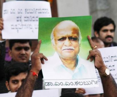 Kalburgi's wife seeks SIT probe into rationalist's murder