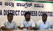 Mangaluru: Our motto is to achieve BJP-mukt Dakshina Kannada - Mithun Rai