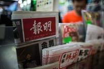 Fear and loathing in Hong Kong: Purging and expanding Ming Pao