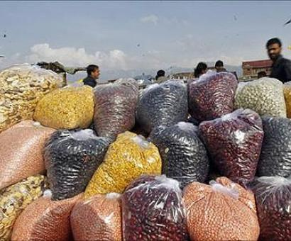 Commodity Online ties up with Federal Bank, to start agri-financing platform
