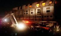 'Baldia factory ablaze plan hatched in sector ground'