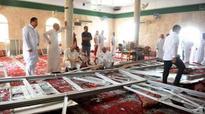 4 killed in Saudi Shia mosque attack
